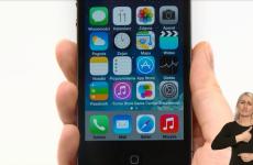 Więcej o: Dostępne smartfony, krok po kroku